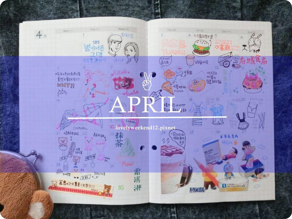 14.04 notes-02.jpg