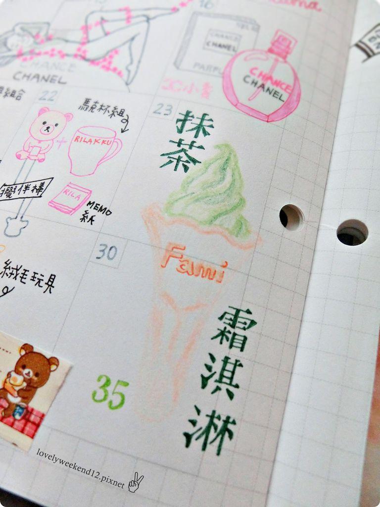 14.04 notes-09.jpg