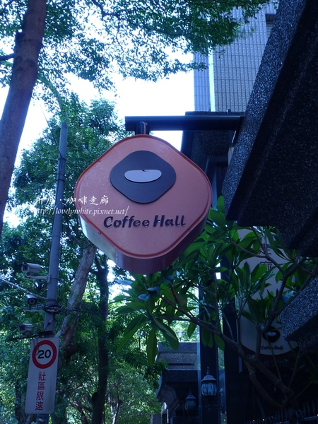 980920咖啡走廊