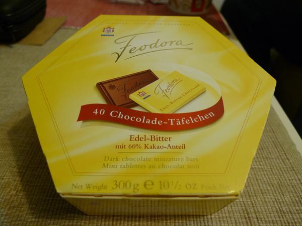 Feodora巧克力