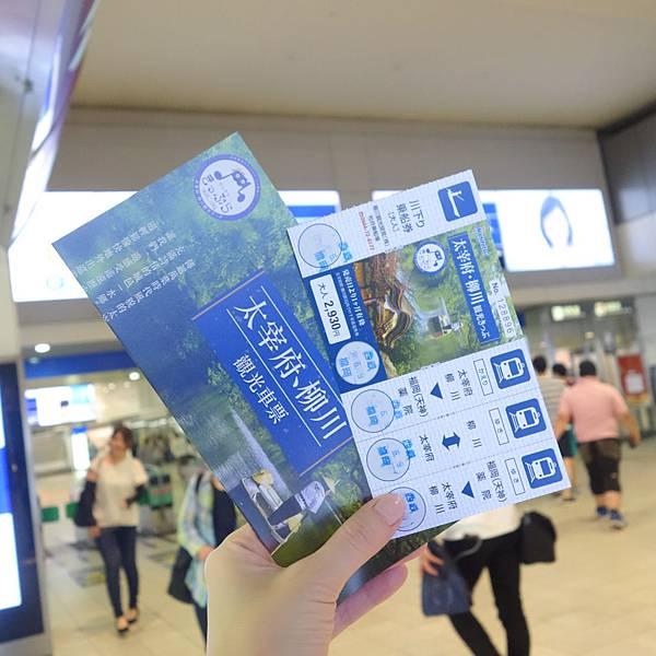 日本,嬰兒出國,福岡,九州,觀光車票,柳川,太宰府,星巴克,拋棄式奶瓶,屋台