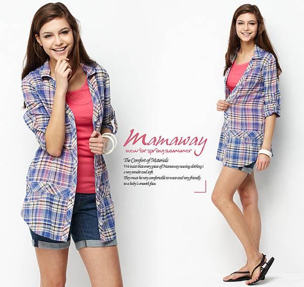 超涼感哺乳長版平織衫