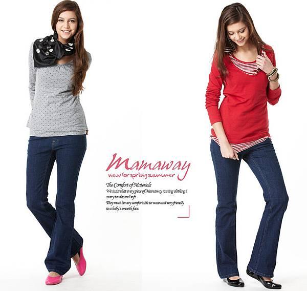孕婦靴型牛仔褲