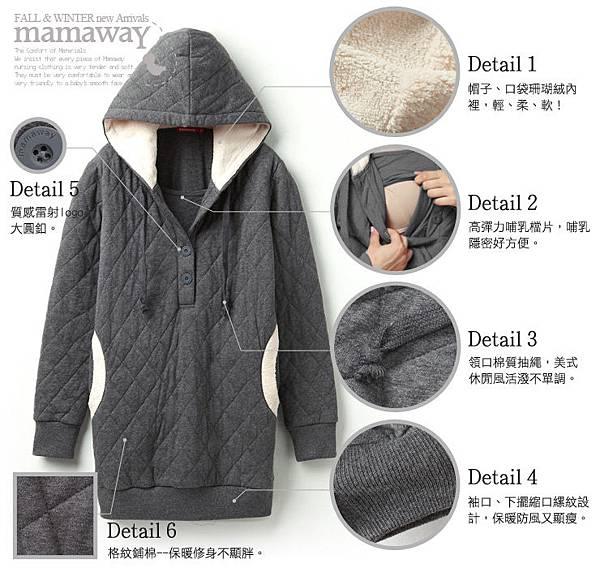 格紋鋪棉連帽長版哺乳衣
