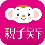 Screenshot_2020-02-05 親子天下有聲故事書.png