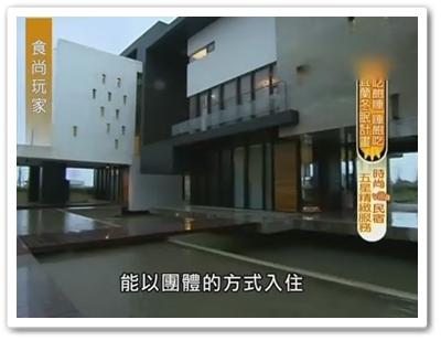 PPS 2011-02-15 21'23''01.jpg