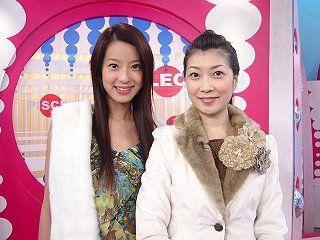 20050224開運鑑定團