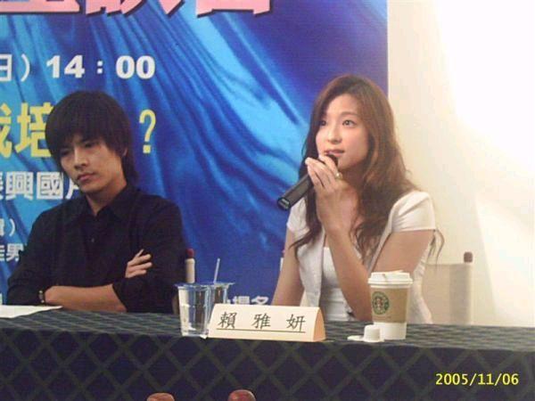 20051106台北影視節_07
