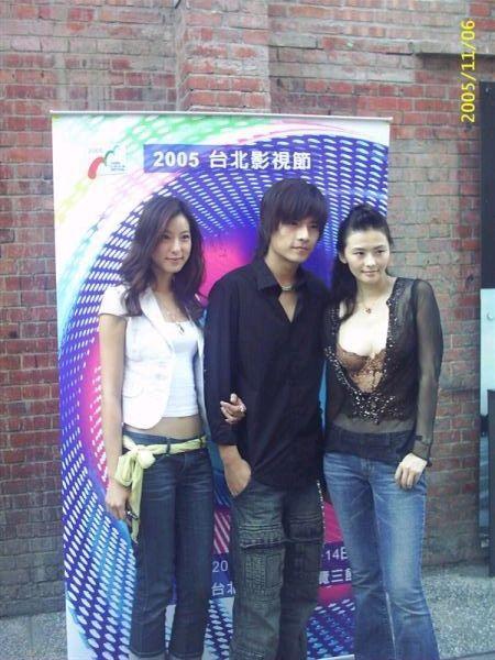 20051106台北影視節_09