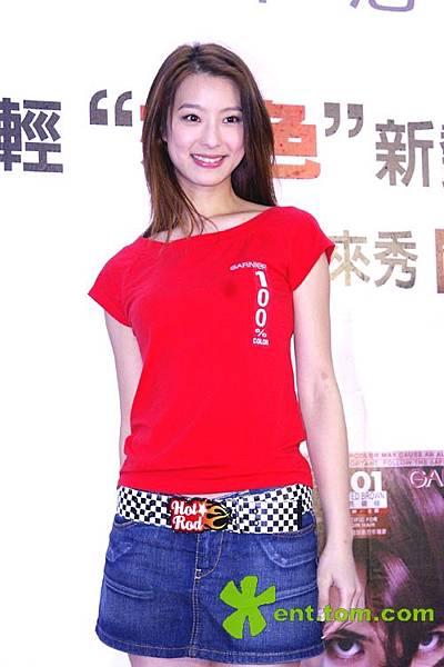 20050312卡尼爾產品記者會_06