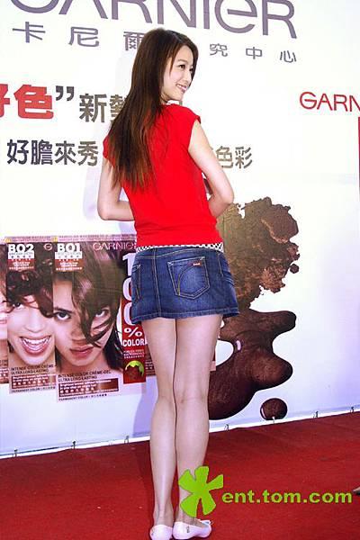 20050312卡尼爾產品記者會_10
