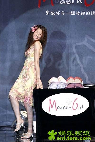 20050930Modren Girl代言_06