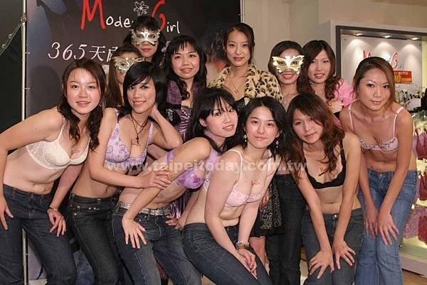 20051210Modren Girl代言_03