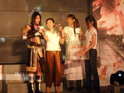 2004年《武魂》記者發表會_18