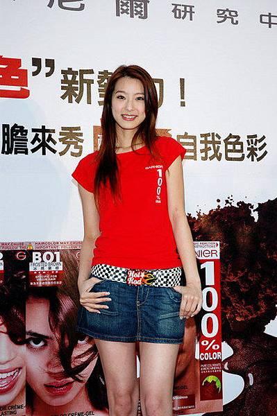 20050312卡尼爾產品記者會_34