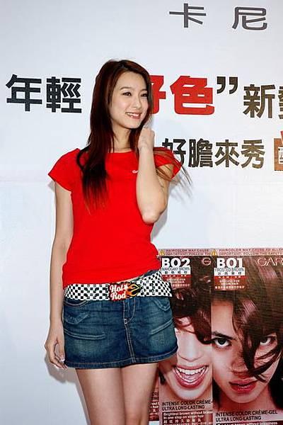 20050312卡尼爾產品記者會_37