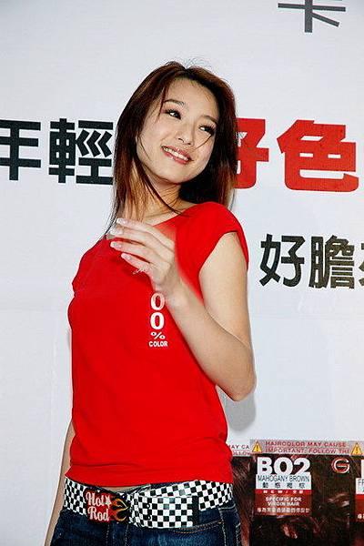 20050312卡尼爾產品記者會_42