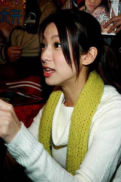 20050219世貿書展_13