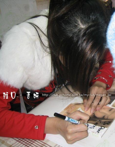 20050122士林元元唱片行_1