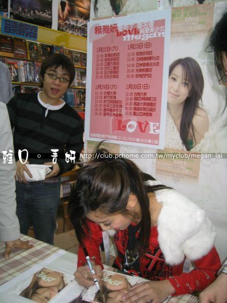 20050122士林元元唱片行_2
