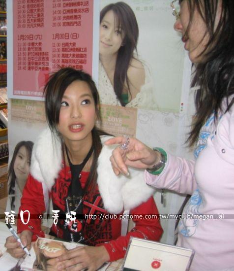 20050122士林元元唱片行_3
