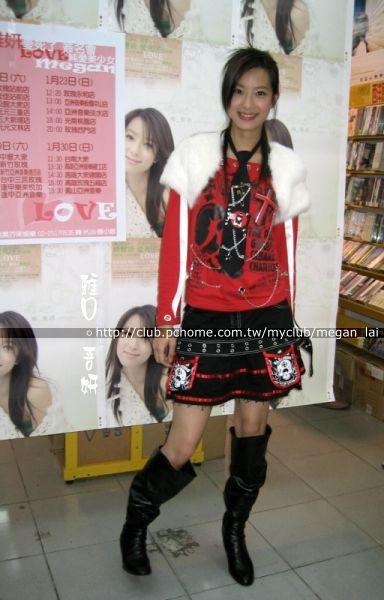 20050122士林元元唱片行_7