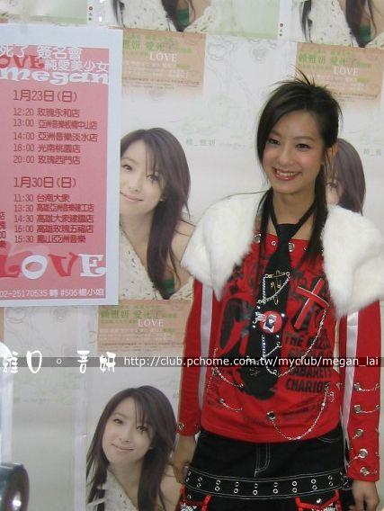 20050122士林元元唱片行_17