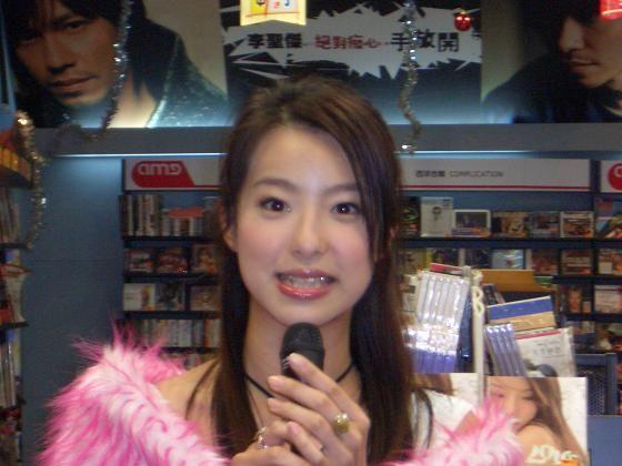 20050130鳳山簽名會【百變雅妍貴婦風】_3