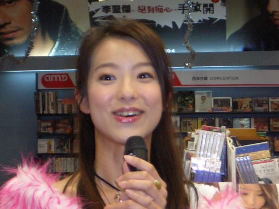 20050130鳳山簽名會【百變雅妍貴婦風】_7