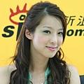 20050517雅妍作客新浪聊天室_1