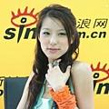 20050517雅妍作客新浪聊天室_2