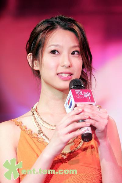 20050527戰神廣州見面會_5