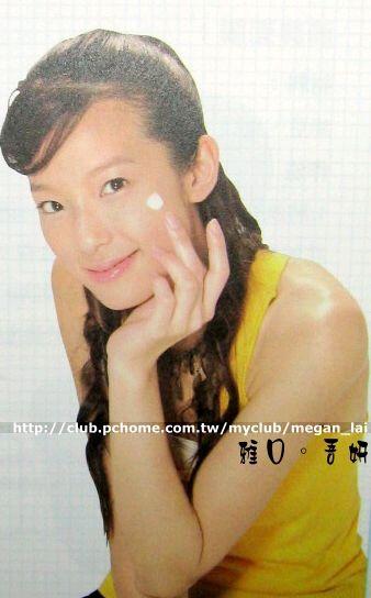【賴雅妍漢方美容書】_08