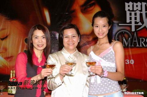 20040804「戰神」首播收視讚,賴雅妍現身慶功宴_2