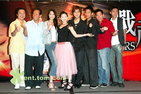 20040729華視偶像劇「戰神」亞洲區媒體首映會_8