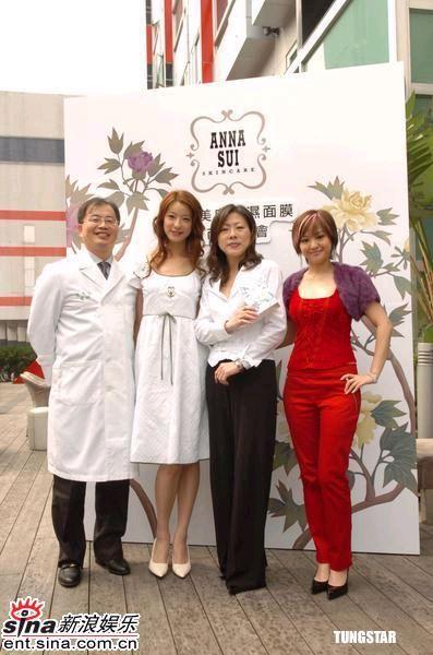 20050224ANNA SUI美白保溼面膜發表會_3