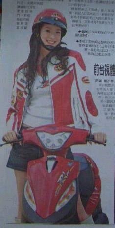 20050319化身麻辣女騎士