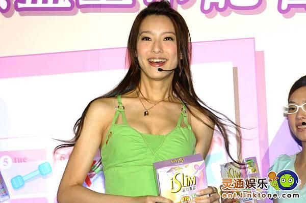 20050504代言波蜜iSlim活力餐盒_5