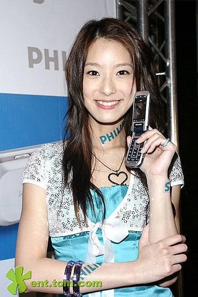 20050510代言手機_4