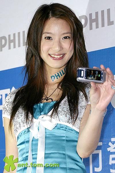 20050510代言手機_9