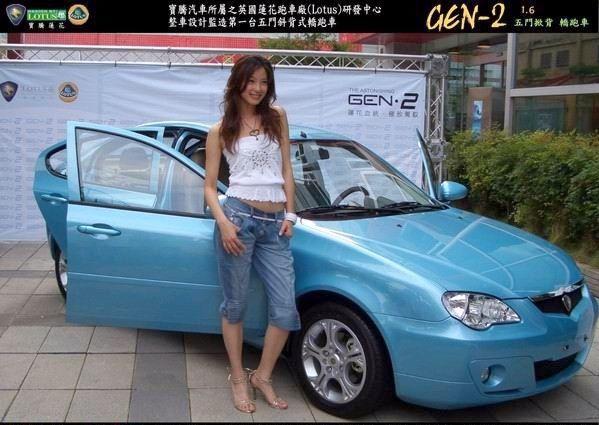 20050816香車美人