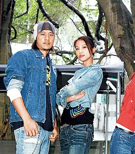 20051214蘋果日報