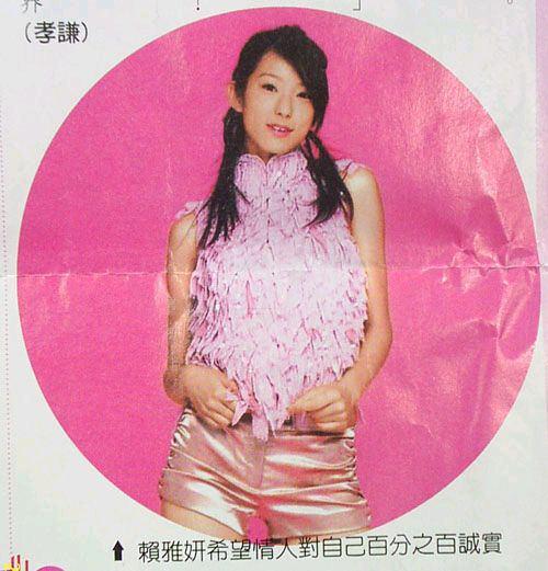 20040814大成報