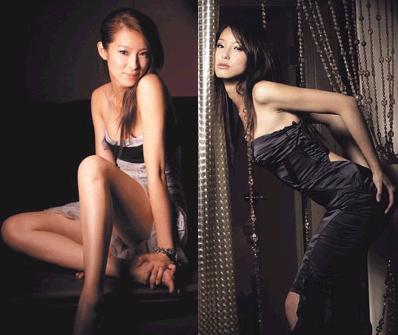 200511月份君子雜誌