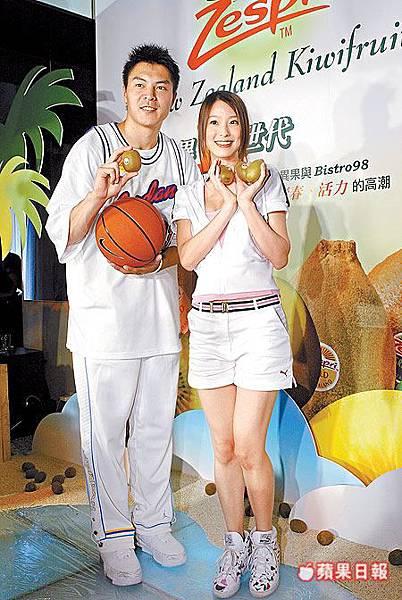 20050729蘋果日報
