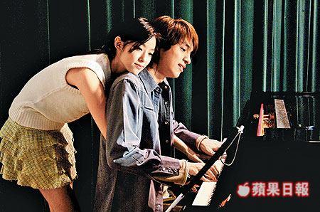 20050205蘋果日報