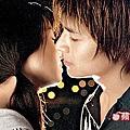 20041215蘋果日報