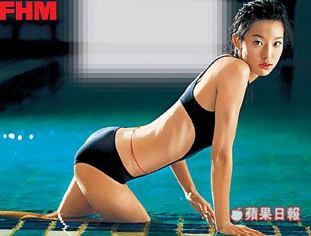20040914蘋果日報_1