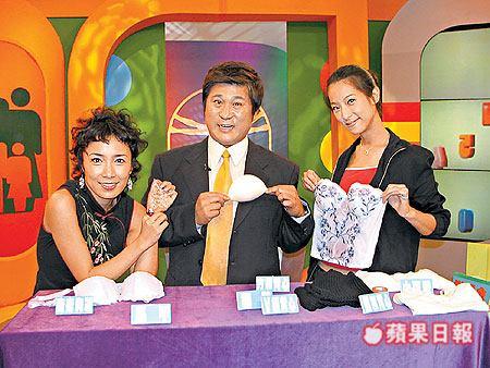 20040825蘋果日報