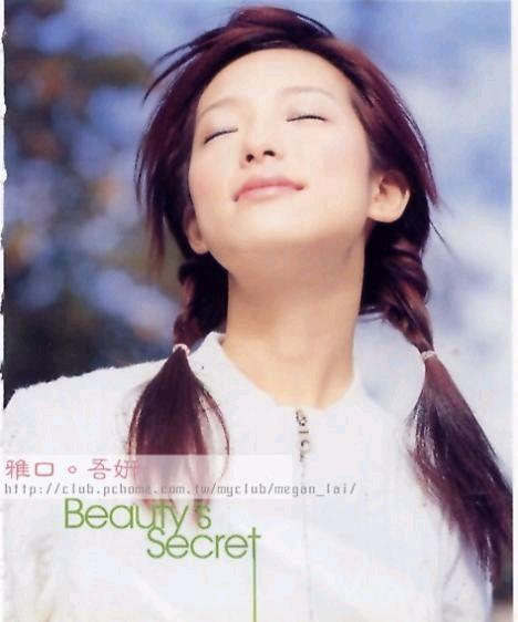 2002Beauty美人誌_2